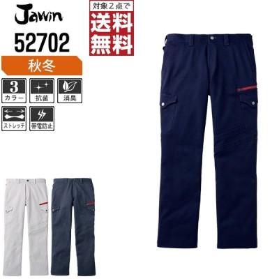 Jawin ジャウィン 秋冬 ストレッチ ノータック カーゴパンツ 優れた伸縮性 52702