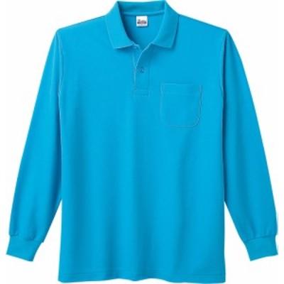 T/C長袖ポロシャツ ポケット付 ホワイト 3L 00169B