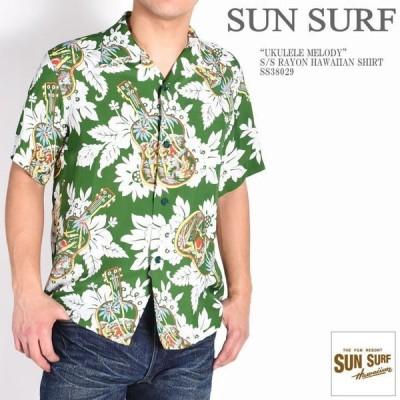 "SUN SURF サンサーフ アロハシャツ ""UKULELE MELODY"" S/S RAYON HAWAIIAN SHIRT レーヨン ハワイアンシャツ SS38029-145"
