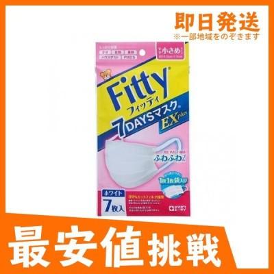 フィッティ 7DAYSマスク EXプラス (個別包装) 7枚 (ホワイトやや小さめ)