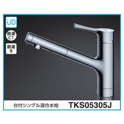 TOTO シングルレバー水栓 TKS05305J (エコシングル水栓)