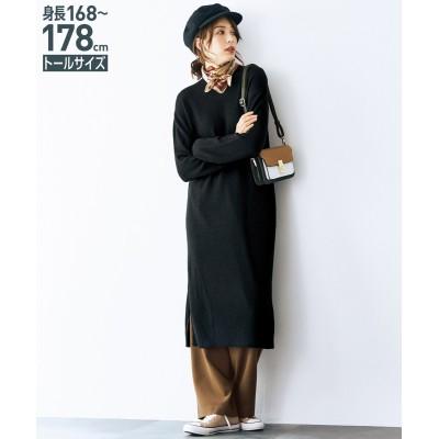 トールサイズ Vネックニットワンピース 【高身長・長身】ロング・マキシワンピース, tall  size, Dress