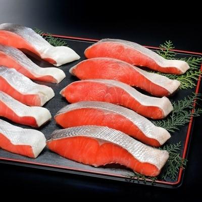 甘汐天然紅鮭1切×22P(約1.5kg) A-14146