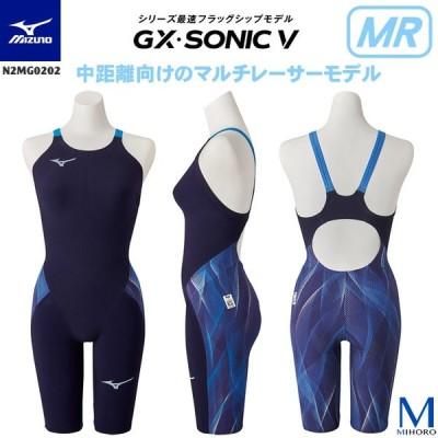 FINAマークあり レディース 高速水着 GX・SONIC5 MR mizuno ミズノ N2MG0202 (返品・交換不可)