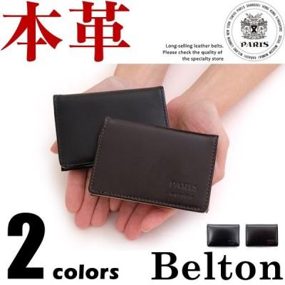 名刺入れ メンズ カードケース 牛革 シンプル ベルトン パリス PARIS クリックポストで送料無料