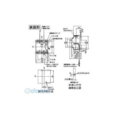 パナソニック Panasonic BBW3301SZK 漏電警報付ブレーカ BBW−Z型 盤用【キャンセル不可】