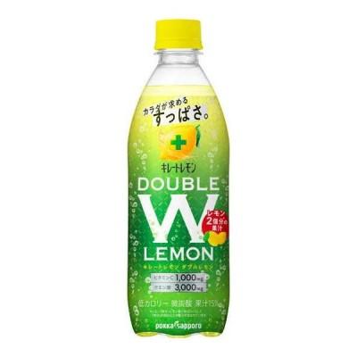 [飲料]2ケースまで同梱可 ポッカサッポロ キレートレモン ダブルレモン 500mlPET 1ケース24本入り(500ml Wレモン 微炭酸 低カロリー)