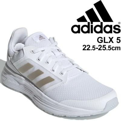 ランニングシューズ レディース シューズ アディダス adidas GLX 5 W ギャラクシー/ジョギング  KZJ83 白 ホワイト スニーカー 運動靴 くつ  /FY6744