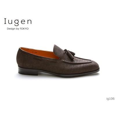 Iugen IG106 イウゲン タッセルローファー 靴 正規品 ボロネーゼ マッケイ製法 革底