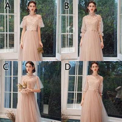 ロングドレス ピンク 結婚式 ブライズメイドドレス 二次会 お呼ばれドレスオフショルダー キャミ成人式ドレス キレイめ パーティードレス