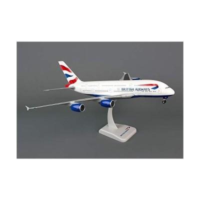 ホーガン 1/200 AIRBUS A380 ブリティッシュ・エアウェイズ ランディングギア付 完成品