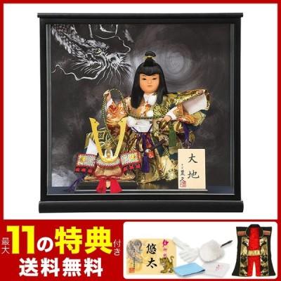 五月人形 豊久 武者人形 ケース飾り 大地 8号 h035-mo-530715 GE-233