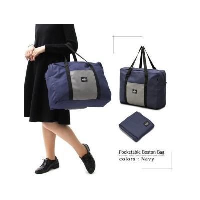 ボストンバッグ 折りたたみ 旅行 メンズ レディース 旅行バッグ パッカブルバッグ スポーツバッグ