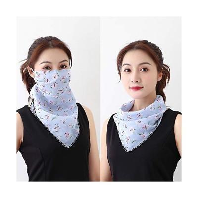 フェイスマスク レディース ネックカバー バイクマスク フェイスカバー ネックガード 紫外線対策 日焼け防止