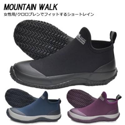 MOUNTAIN WALK クロロプレン レインシューズ レディース 婦人 防水 レインブーツ アウトドア ショート ガーデニングブーツ 長靴 ゴム長