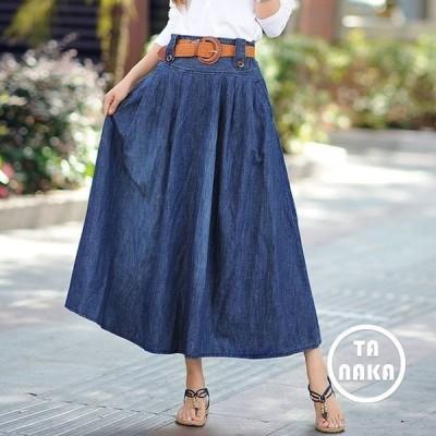 デニムスカート  レディース SI マキシスカート ロング デニムスカート 大きいサイズ ハイウエスト ロングスカート フレア Aライ