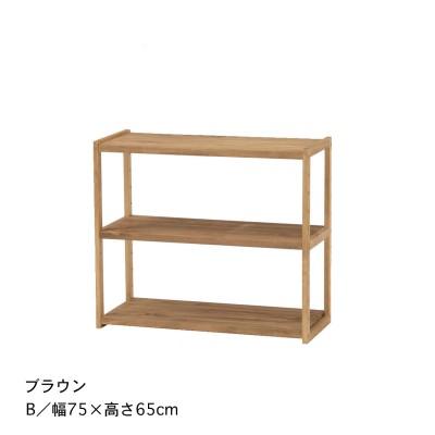 天然木パイン材のウッドラック<幅45/幅75cm>