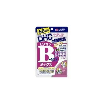 【ポイント1倍】DHC 60日  ビタミンBミックス