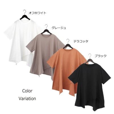 USAコットンアシンメトリーTシャツ(オフホワイト×M)