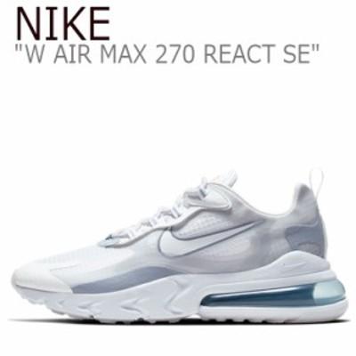 ナイキ エア マックス スニーカー NIKE メンズ AIR MAX 270 REACT SE エアマックス 270 リアクト SE WHITE ホワイト CT1265-100 シューズ