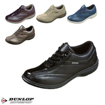 靴 レディース スニーカー 黒 4E 外反母趾 ダンロップ モータースポーツ ストレッチフィット DF035 おすすめ