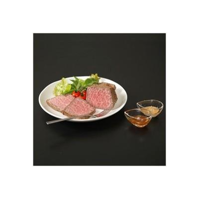 中津川市 ふるさと納税 飛騨牛ローストビーフ(A5等級) 約300g〜350g