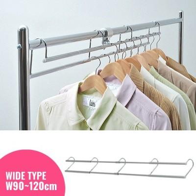 ハンガー 衣類 収納 アップ ハンガー 収納 洋服 クローゼット 掛けるだけ 容量 増える 衣類 収納 衣装 洋服 伸縮式 ワイドタイプ