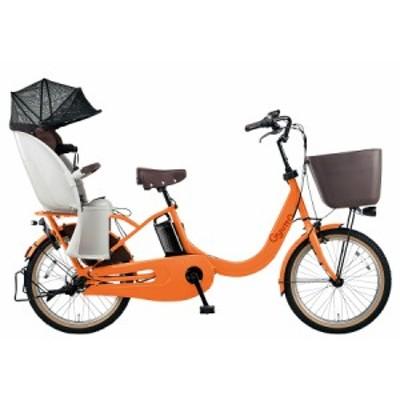 配送も店頭受取も可 電動自転車 パナソニック 電動自転車 20インチ 3段変速ギア ギュット クルームR DX BE-ELRD03K 2020年 フルーツパプ