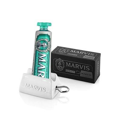 MARVIS(マービス) スクイーザー
