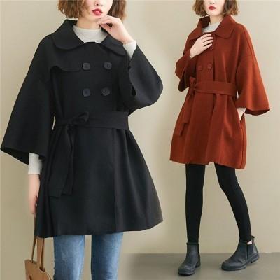 店内全品5000円以上で送料無料 ラシャコート レディース 無地 アウター 大きいサイズ ゆったり  春秋冬  ファッション コート