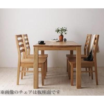 ダイニングテーブルセット 2人用 総無垢材ワイドダイニング 5点セット テーブル+チェア4脚 オーク PVC座 W160