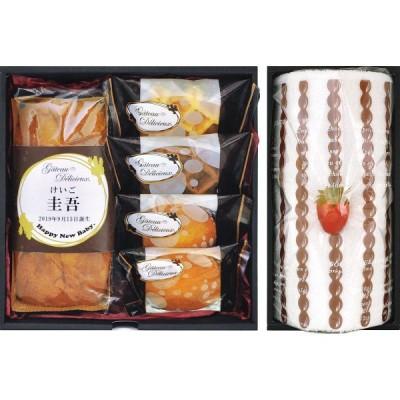 ガトー・デリシュー菓子詰合せ&ケーキタオル(お名入れ)〈NYU−20F〉 [W-F](bo)