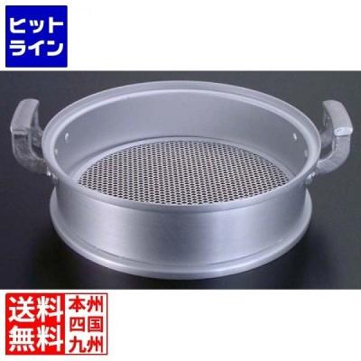 アルミ 中華セイロ 身(円付鍋用) 30cm ATY25030