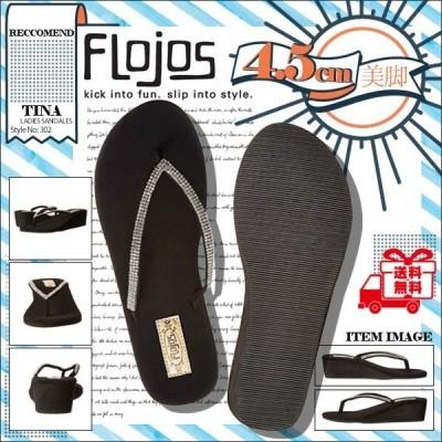 フロホース 厚底サンダル ビーチサンダル ウエッジソール レディース 女子 通販 人気 ブランド 美脚 かわいい 22cm ブラック 黒 ビーチ FLOJOS 302TINA