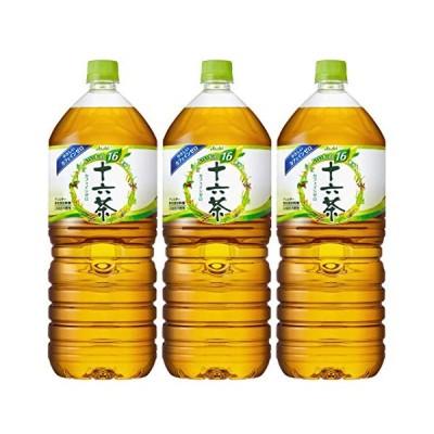 アサヒ飲料 十六茶 2L×3本