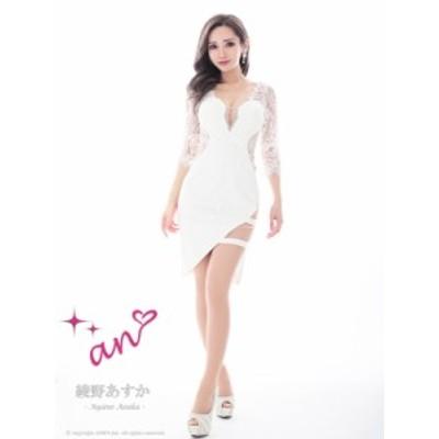 an ドレス AOC-3104 ワンピース ミニドレス Andyドレス アンドレス キャバクラ キャバ ドレス キャバドレス