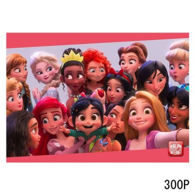 Tenyo ジグソーパズル シュガー・ラッシュ:オンライン わたしもプリンセス 300ピース ディズニー 知育玩具 プレゼント おうち時間 キッズ ギフト 誕生日