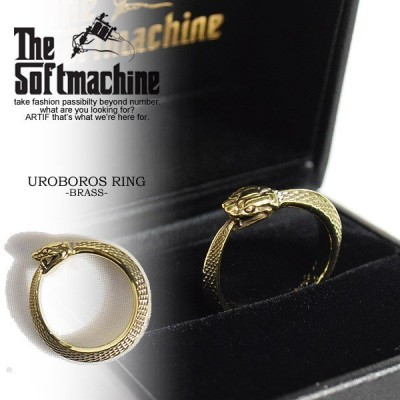 ソフトマシーン リング SOFTMACHINE UROBOROS RING -BRASS-