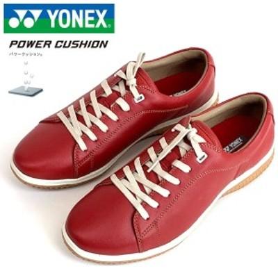 即納可☆ 【YONEX】ヨネックス 超特価 パワークッション ウォーキングシューズ SHW107
