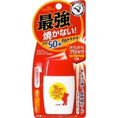 近江兄弟社 メンターム サンベアーズ ストロングスーパープラスN(30g)[UV 日焼け止め SPF50~]