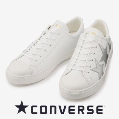 コンバース オールスタークップトリオスター ホワイト/シルバー 白 converse allstar coupe triostar ox メンズ レザー スニーカー