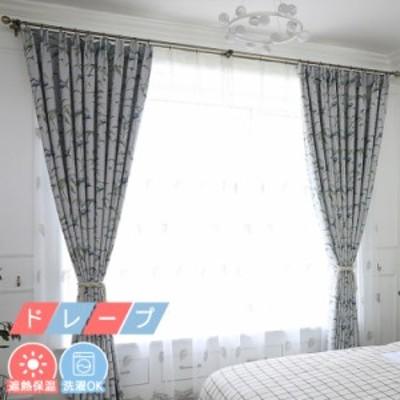 カーテン 送料無料 幅60~100cm 丈60~100cm 1枚 ドレープカーテン 遮光裏地付き可能 北欧 レッド ブルー 花柄 オーダーカーテン 紐タッ