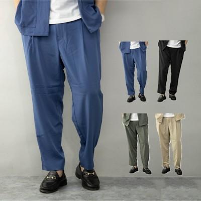 テーパードパンツ ワイドパンツ ロング カジュアル パンツ ニュアンスカラー セットアップ可能 無地 12分丈 ボトムス メンズ
