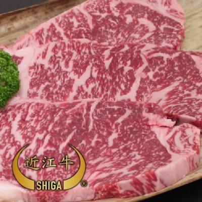純近江牛 極上ステーキ用160g 4枚