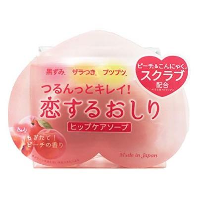 ペリカン石鹸 恋するおしり ヒップケアソープ 単品 80g80g