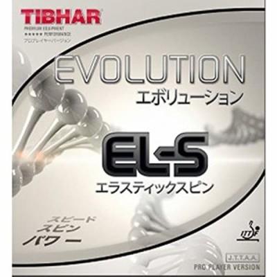 ティバー(TIBHAR) 卓球 ラバー エボリューション EL-S 回転系ハイテンション BT146955 黒 1.9