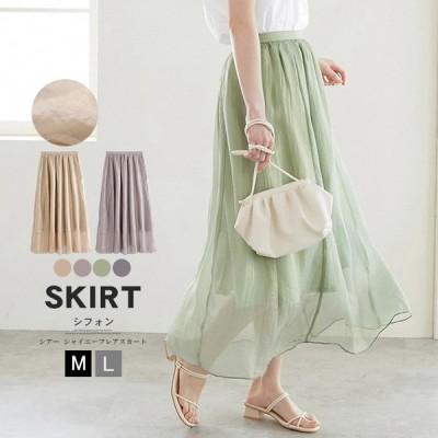 シアースカート レディース 光沢 シフォン サテン風 シャイニー素材 ロングスカート シアー感 裏地付き