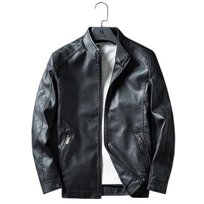 ライダースジャケット ジップアップ レザー調 裏起毛 フェイクレザー 長袖 アウター 上着 メンズ ジップドカフス 防寒 寒さ対策 暖かい あったかい