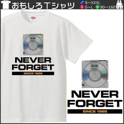 おもしろtシャツ 文字 ジョーク パロディ MO パソコン インターネット ゲーム IT PC 家電系 面白 半袖Tシャツ メンズ レディース キッズ