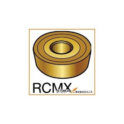 サンドビック T−Max P 旋削用ポジ・チップ S05F RCMX RCMX100300E (10個)